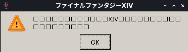 Error message with Japanese text